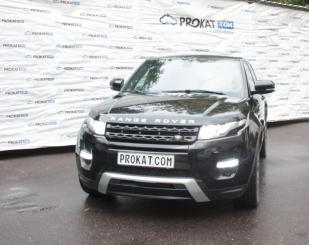 Land Rover Evoque - аренда в prokat.com