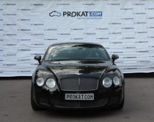 Bentley Cont. GT Speed - аренда в prokat.com